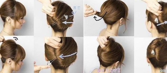 Incredible How To Make French Roll Hairstyle Yourself Best Hairstyles 2017 Hairstyles For Women Draintrainus
