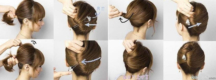 How To Do A French Twist Updo Hairstyle Mag