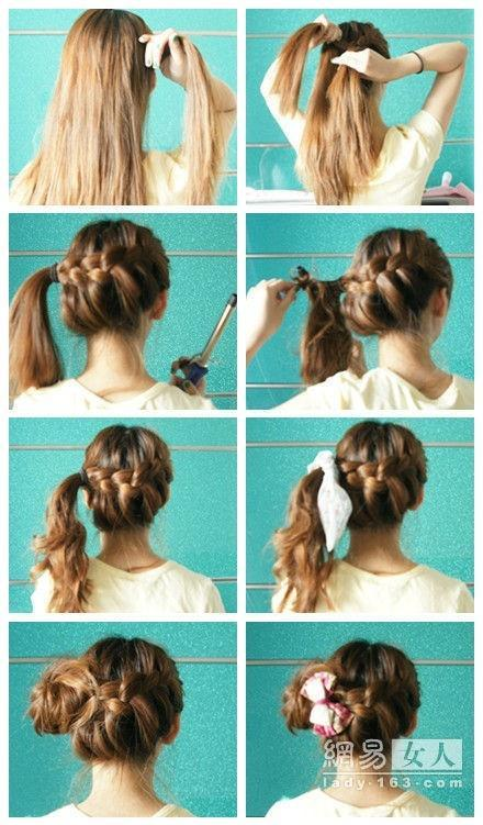 cute braid with a side updo